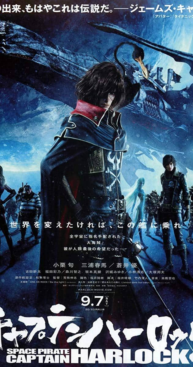 Harlock: Space Pirate (2013)